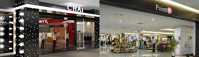 Retail outlets of eut wholesaling and retailing of for International decor brands